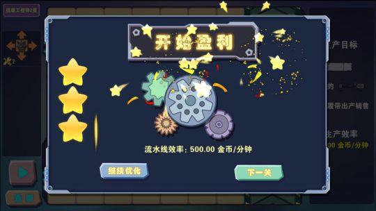 qichegongchang7